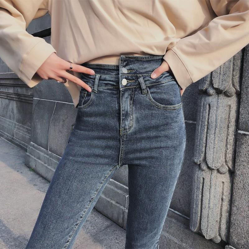 2020 new summer net red super high waist nine point small leg jeans for womens thin and versatile tight eight point pencil pants