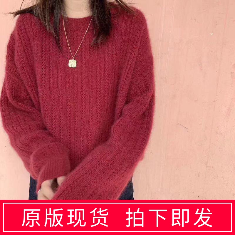 Chelizi French languid raspberry red sweater womens spring loose fit mohair sweater top