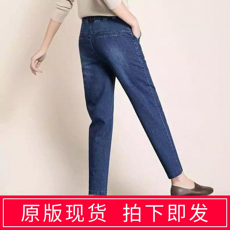 Elastic waist jeans womens loose high waist elastic pants large size wide leg Harlan middle age casual mother pants