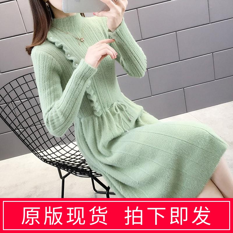 Autumn and winter long knee length imitation mink fluffy dress Korean loose Slouchy knitwear dress bottomed skirt