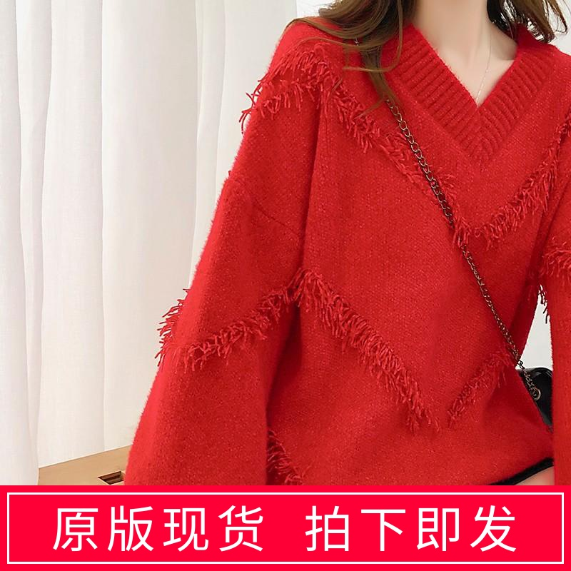 Womens sweater female mink hair new thick tassel loose wear red lazy wind snow NYL knitted bottom shirt