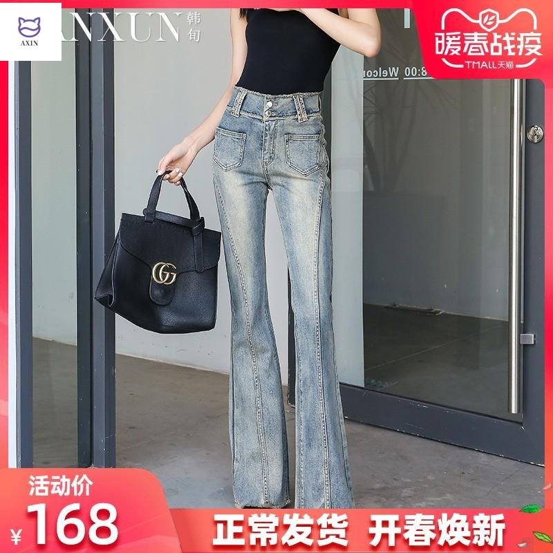 Womens high waisted flared jeans show thin spring and summer 2020 New Retro retro tight drape feeling burr micro pull pants length