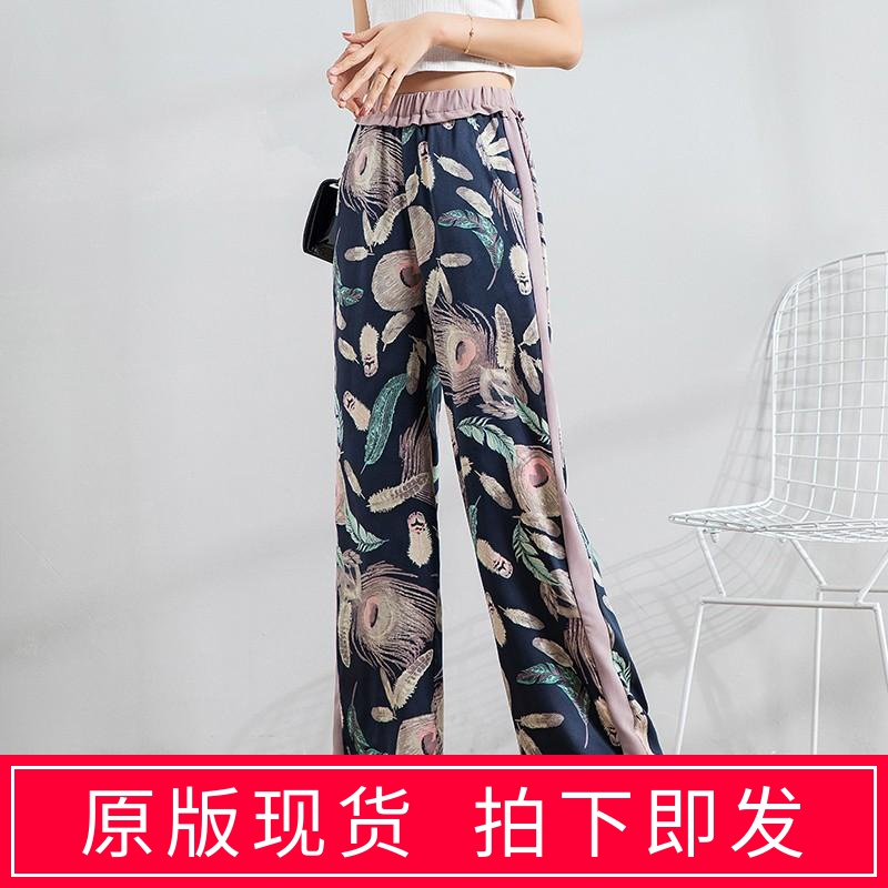 Drape feeling Chiffon wide leg flowered pants women fashion summer thin floral loose straight tube high waist printed ice silk pants