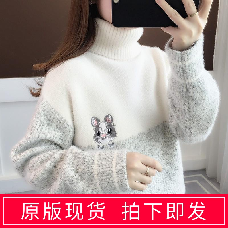 2019 new womens sweater Pullover high collar loose wear lazy wind autumn winter thickened mink bottom sweater