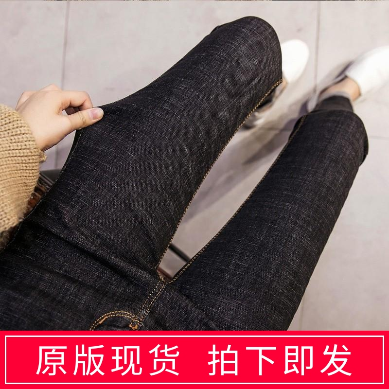 2020 spring high waisted jeans womens Capris Korean Leggings show thin black Plush pants spring and Autumn