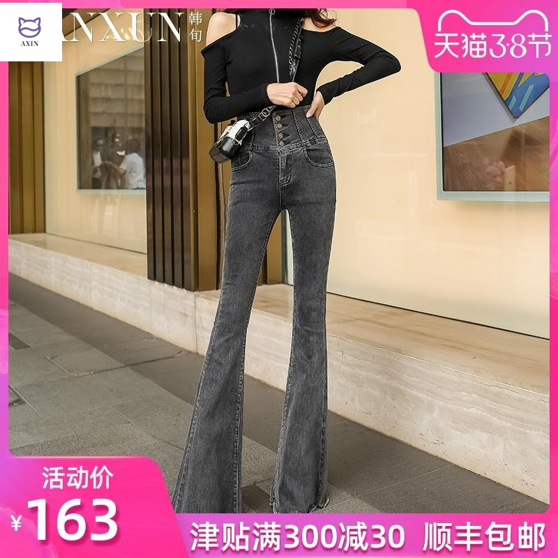 High waisted flare jeans womens 2020 spring wear new skinny and retro suede elastic drape pants