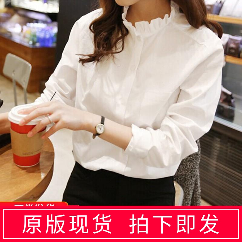 2020 spring fashion new style foreign style white fungus collar with bottomed shirt womens design sense minority temperament top