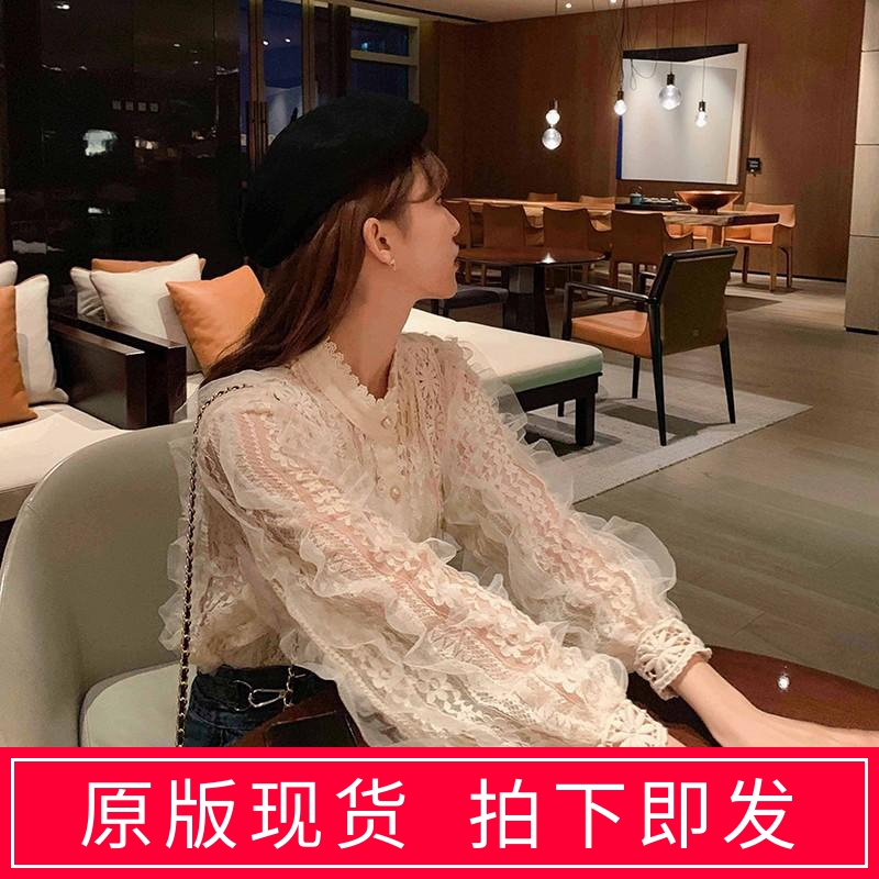 Super fairy lace with bottomed shirt womens spring mesh long sleeve top westernized fashion blouse 2020 NEW