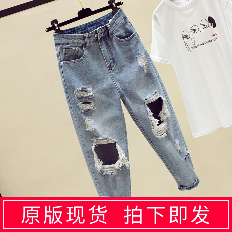 Europe station jeans women 2020 summer new Korean version show thin casual BF style loose hole 9-point Harun pants