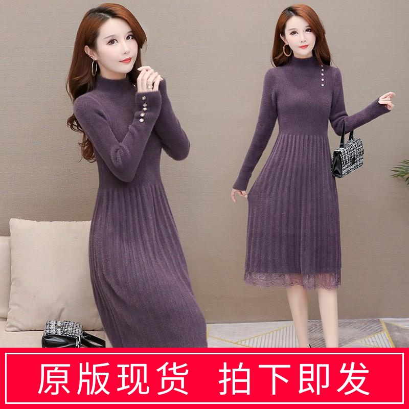 Bottomed sweater dress womens autumn and winter 2020 new medium and long style small man with coat and skirt