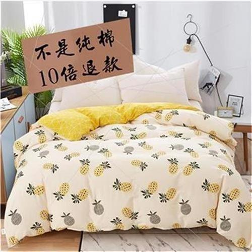 。 Quilt cover single piece pure cover 1.5m1.8s% bed 100m cotton quilt l student dormitory single person double person 20z0x