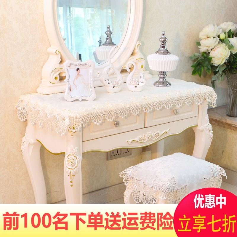 台布清新写字桌桌布化妆台房间布方便电视柜咖啡厅小冰箱梳妆台