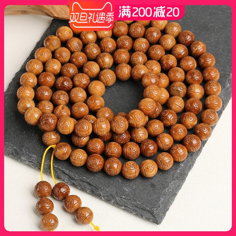 中国珠项链手持收藏饰品库克手串圆桶珠108颗士老型菩提文玩佛珠