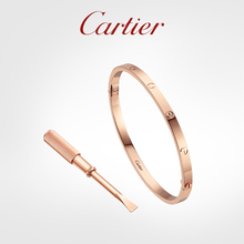 Cartier Cartier LOVE series rose gold gold white gold narrow bracelet