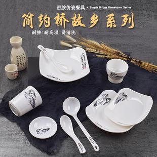 密胺餐具餐厅商用仿瓷饮料茶水杯子加厚小菜碟小汤勺火锅调料碟子品牌