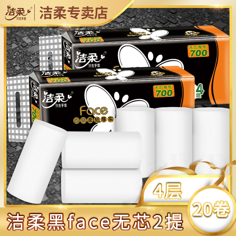 Туалетная бумага Артикул 610718556744