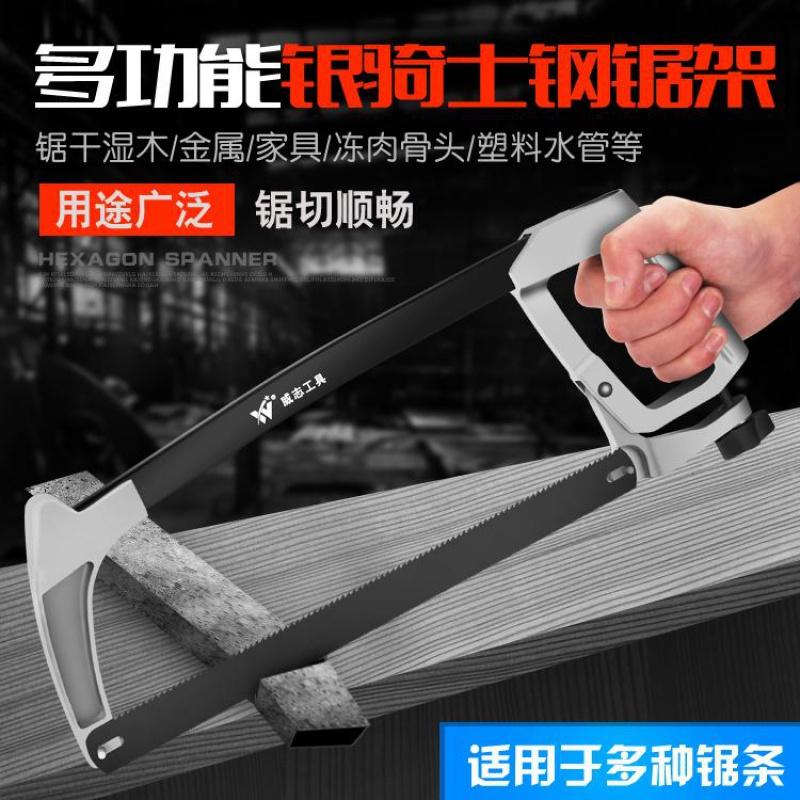 手工锯子家用钢锯弓手锯手拉半自动钢据木头钜子小木工锯树钢锯架