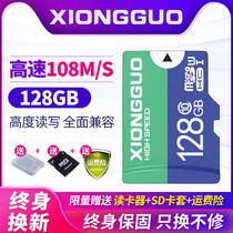 手机相机内存卡128gmicrosdtf卡行车记录仪内存专用高速卡32g64g内存储卡监控摄像头MP3平板专用256g卡