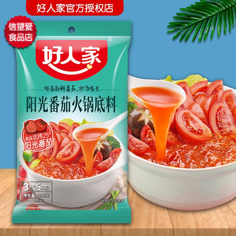 好人家番茄火锅底料200g牛腩番茄酱