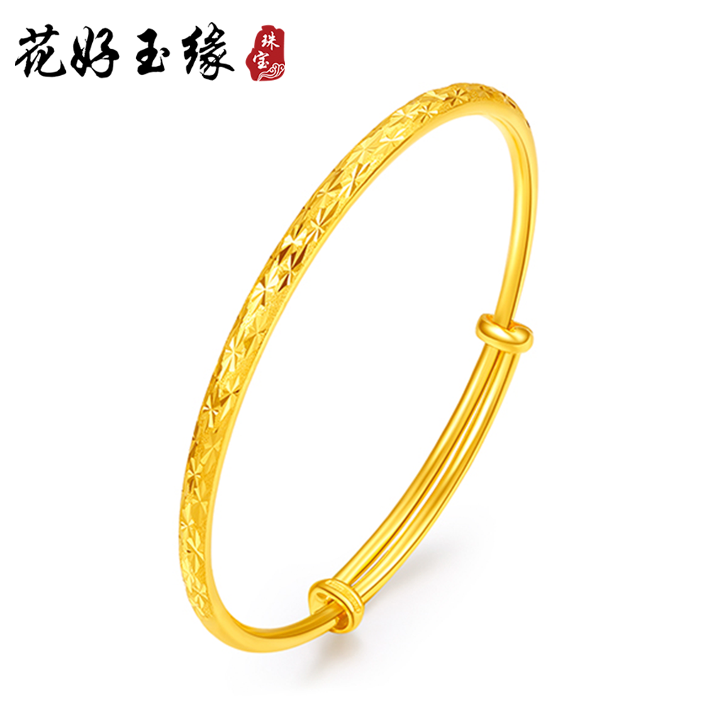 Huahaoyuyuan Mantianxing gold bracelet 3D hard gold hand ornament 999 full gold jewelry adjustable