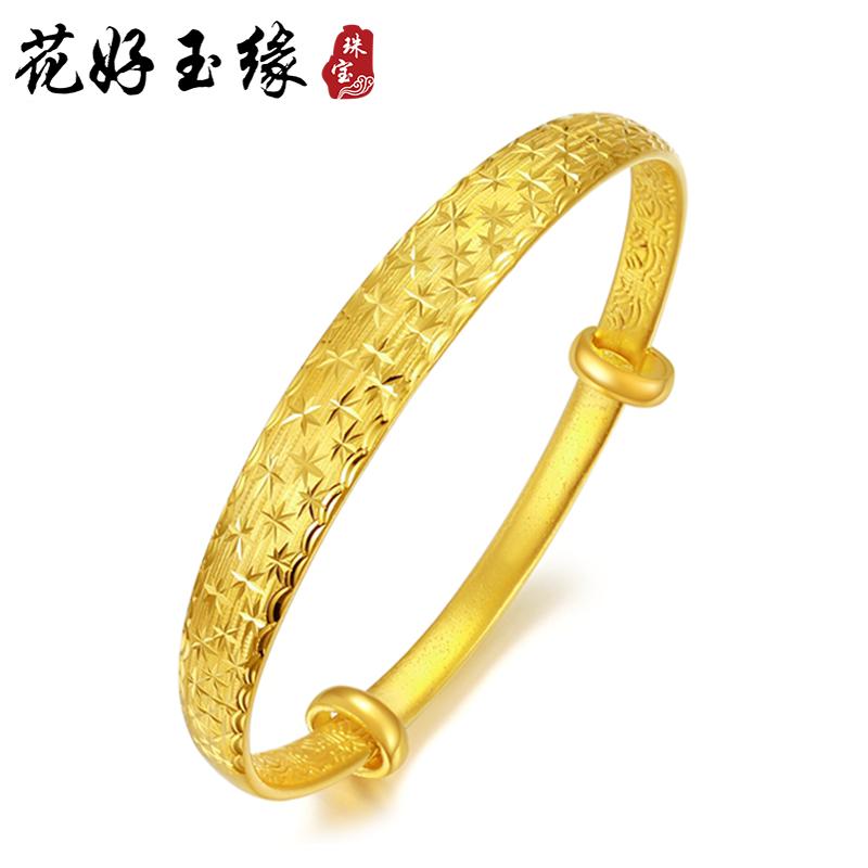 Huahaoyuyuan gold bracelet 999 full gold bracelet ring wedding fake wedding bracelet with adjustable opening