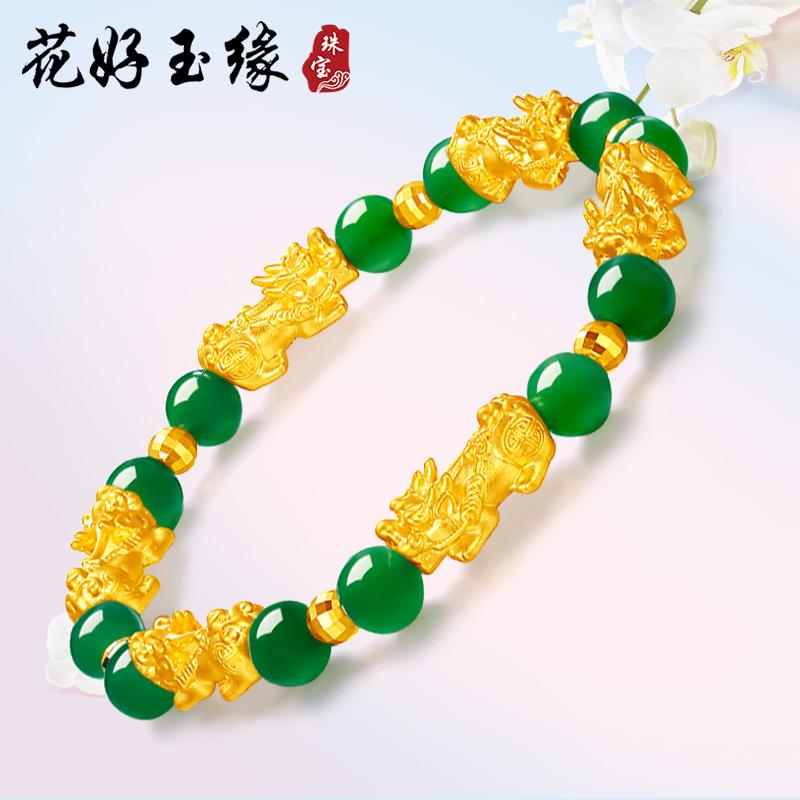 Huahaoyuyuan gold bracelet womens Hetian jade Garnet Bracelet 999 foot thousand gold bracelet bracelet