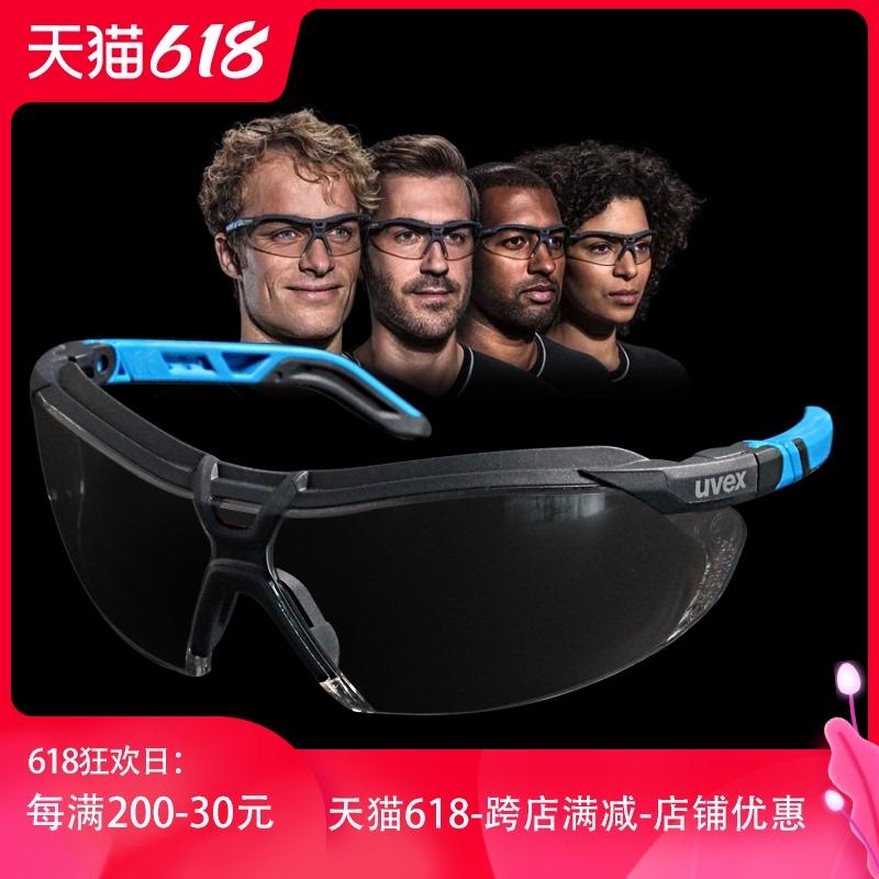 UVEX优唯斯护目镜骑行平光防冲击防风沙防尘防飞溅防护眼镜