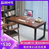 實木電腦桌臺式簡約辦公桌北歐風簡易寫字桌臥室現代書桌家用桌子