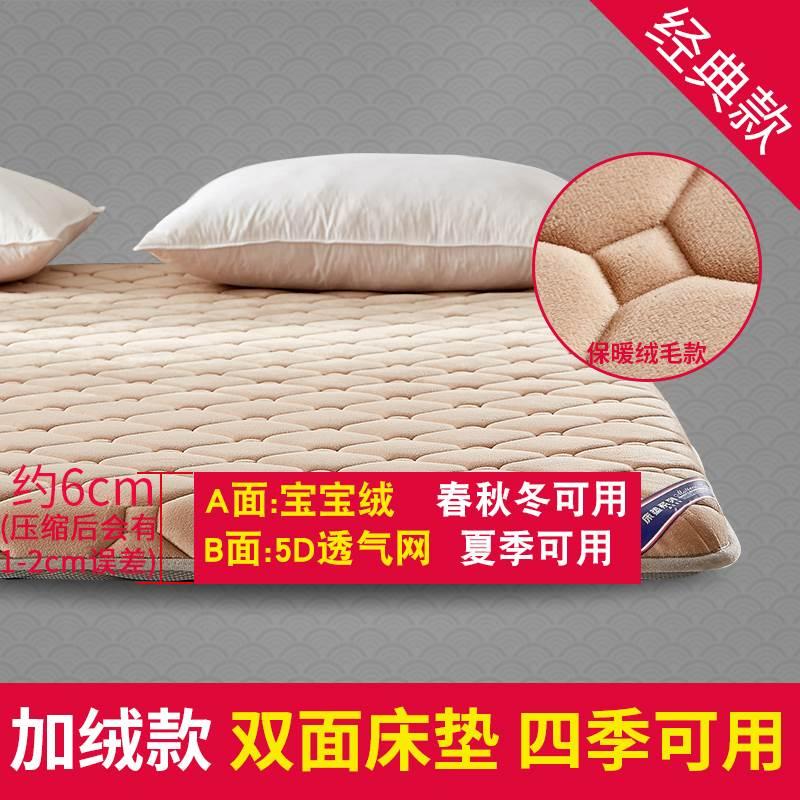 榻榻米垫地垫环保秋冬季午睡垫宿舍床垫四季通用学生小孩夹棉双面