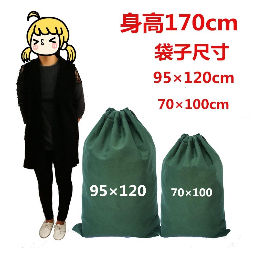 Moving bag capacity canvas luggage bag for men and women bag quilt storage bag large delivery bag mail bag