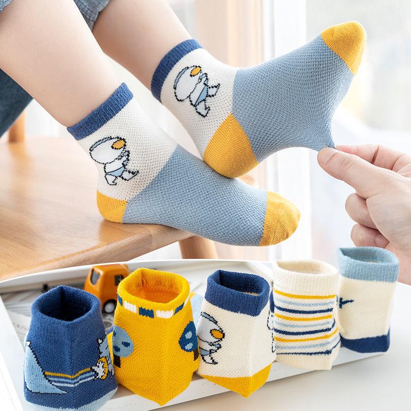 儿童袜子夏季薄款纯棉男孩棉袜男童女童秋季宝宝袜春秋款中筒棉袜