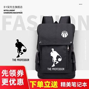 电脑包格雷森鲍彻篮球街球教授男女街头动作潮背包双肩包学生书包
