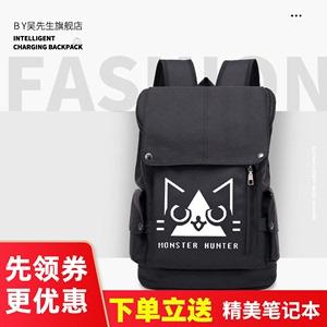 怪物猎人周边二次元游戏个性青少年学生男女书包双肩包背包电脑包
