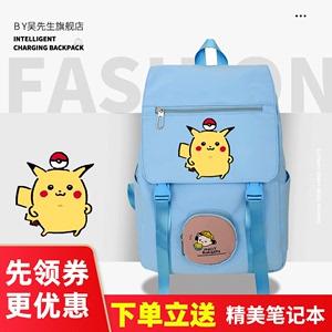 精灵宝可梦皮卡丘联名pokemon青少年男女情侣学生休闲双肩背包