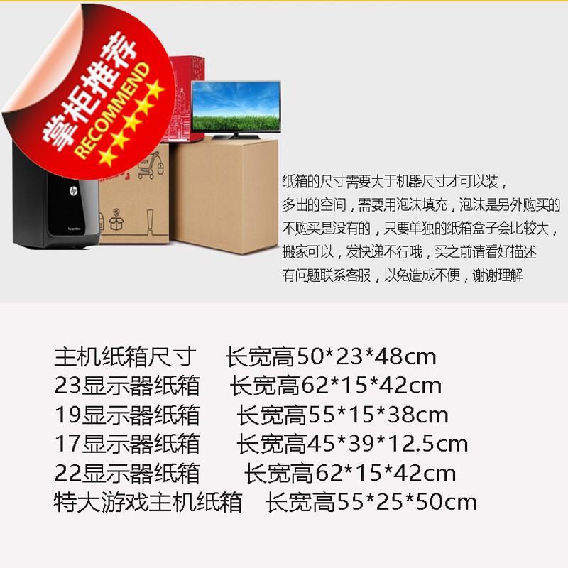 Картонные коробки / Упаковка из пенопласта Артикул 620164045463