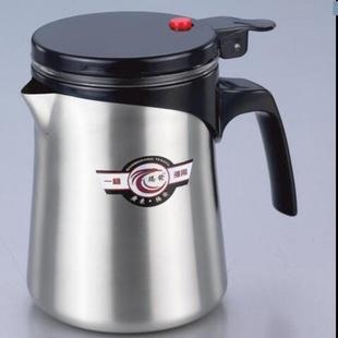 不锈钢玲珑杯泡茶壶飘逸杯茶具304不锈钢过滤茶具冲茶器过滤杯