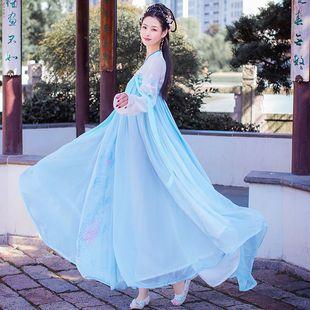 【星雲】漢服女中國風仙氣飄逸古裝日常齊胸秋冬漢元素學生正版