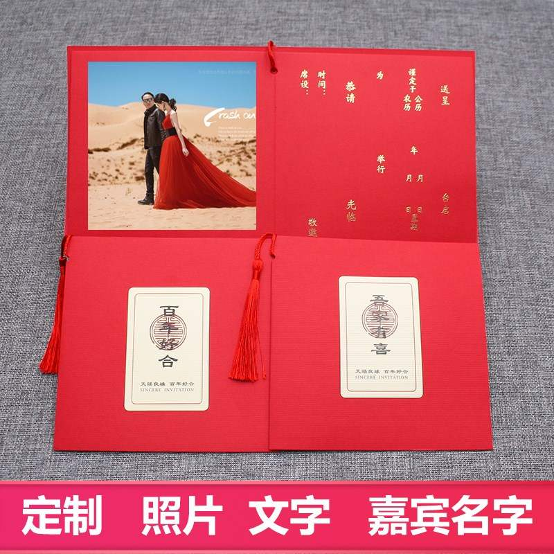 Invitation card wedding wedding website red wedding card Ch图片