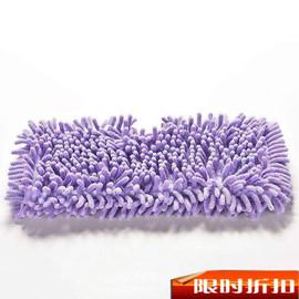 Floding Flat Mop Head Refill Replace Microfibre Fabric Repla