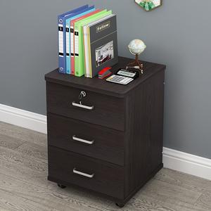 木质带锁办公室移动资料活动文件柜