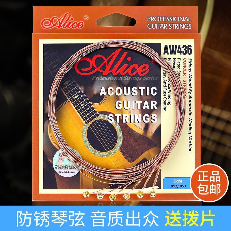 中國代購|中國批發-ibuy99|吉他|吉他弦 民谣木吉他弦1弦2弦3弦6弦单根一弦套装一套6根琴弦