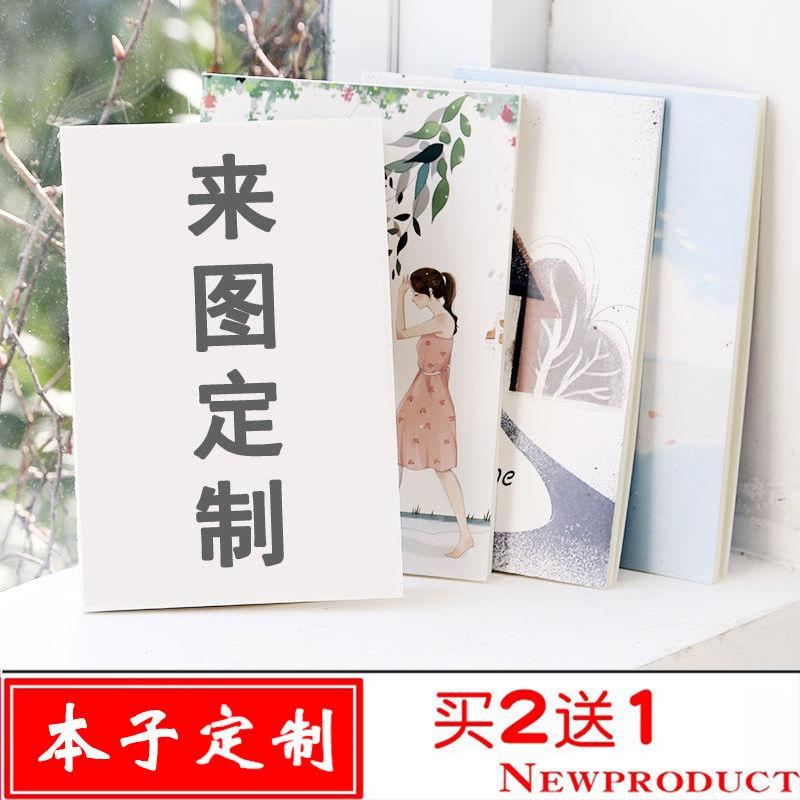 中國代購|中國批發-ibuy99|日记本|本子定制照片生日礼物闺蜜男女学生创意笔记本手账本记事本日记本