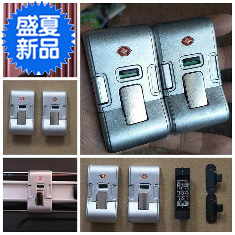 。皮箱鎖扣0配件 通用搭扣拉桿箱鎖扣鎖行李箱邊鎖卡扣式上的密碼