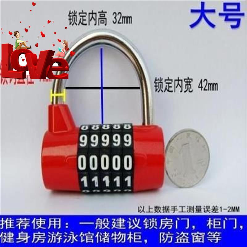 Trunk number lock anti-0 rust lovely waterproof multiple password padlocks large special new swimming pool durable