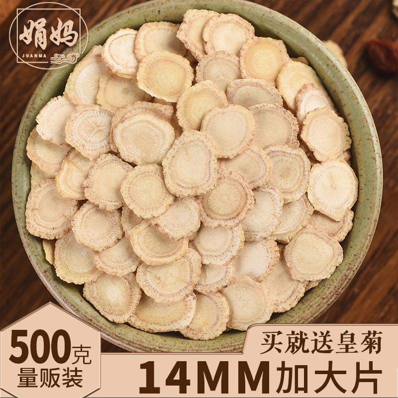 正宗西洋参片500g长白山花旗参含片粉正品东北特级人参煲汤泡茶