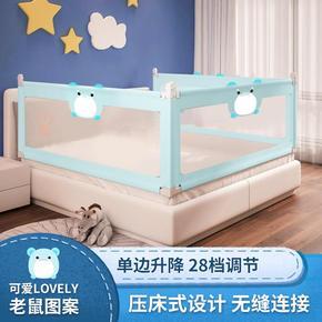床围栏防摔一边组合宝宝床上防护榻榻米婴儿2米可升降嵌入式挡板