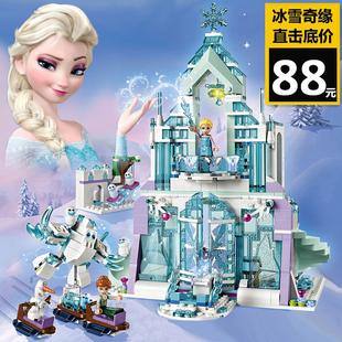 兼容樂高積木女孩子系列冰雪奇緣迪士尼城堡7拼裝益智玩具8公主夢