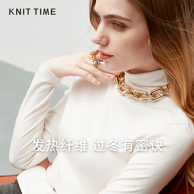 All fabric era 2020 new modal high collar base shirt for women in autumn and winter