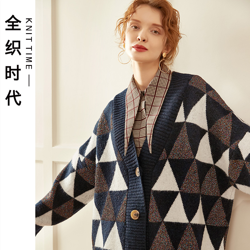All woven age 2020 spring and autumn Tibetan blue jacquard diamond check sweater womens loose V-neck cardigan