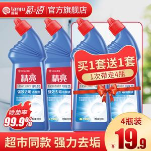 【菊之语旗舰店】榄菊精亮强效去垢洁厕液500克*4瓶